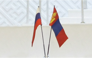 The Federation Council ratified the agreement on debt write-off of Mongolia in $174 million