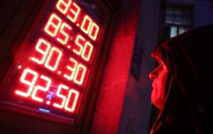 The dollar at auction Moscow stock exchange fell below 82 rubles.