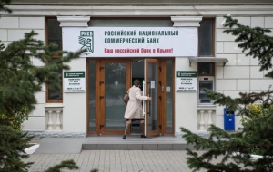 The sole shareholder of the largest Bank of the Crimea became the state