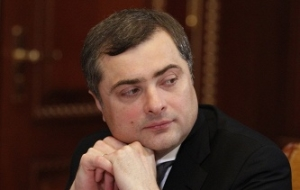 Peskov: Putin, Surkov reported on the outcome of talks with Nuland