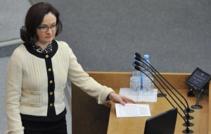 LDPR has suggested to invite in the state Duma the head of the Central Bank