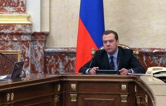 Medvedev will hold a regular meeting on financial economic issues