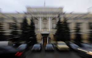 The MICEX index finished the day up almost 3% amid record fall of the ruble