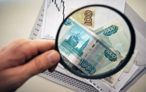 The trade surplus Russia in January-November fell 23.3%