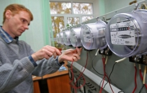 The Ministry of energy will develop the project on the right of regions to decide issues according to the norms of electricity consumption