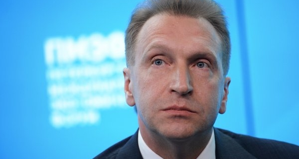 Shuvalov: the situation in the Russian economy became significantly more stable