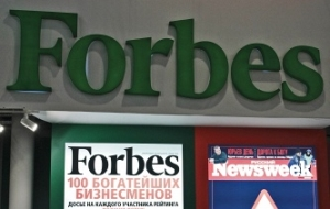 The chief editor of Forbes Russia appointed Nikolay Uskov