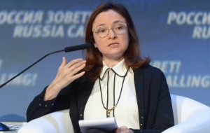 Nabiullina: the actions of the Central Bank and the Finance Ministry supported the economy in 2015