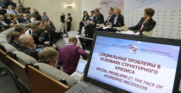 Experts: Russia is not facing a crisis of scale 1998
