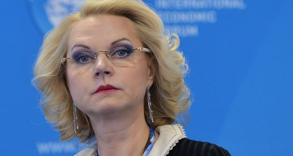 Golikova has informed on infringements at use of budgetary funds