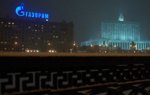 """Gazprom"" has called the antitrust claims of Ukraine attempt of pressure"