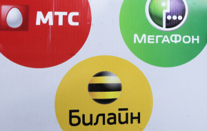 "FAS filed a case against the ""big three"" mobile operators"