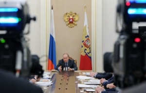 Media: draft anti-crisis plan is aimed at supporting regions and industries