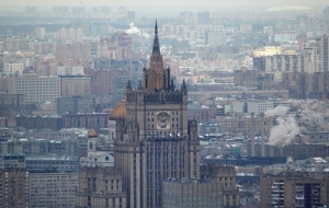The Russian foreign Ministry: IAEA report marks the first day of the implementation SWPD