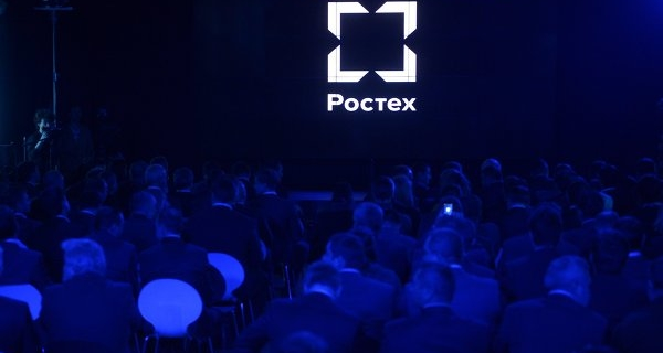 The state Corporation rostec transferred shares of 19 organizations