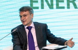 The Deputy head of the Finance Ministry: VTB and Sberbank should be privatized at the same time