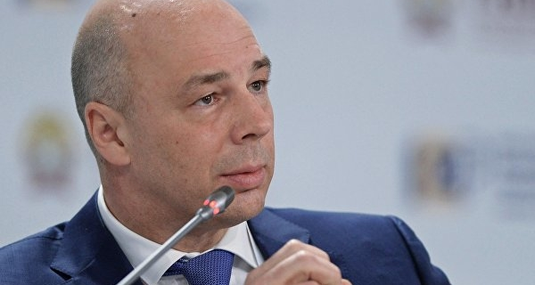 Siluanov: the effect of the transmission of the FCS and RAHR will be noticeable in the beginning of the year