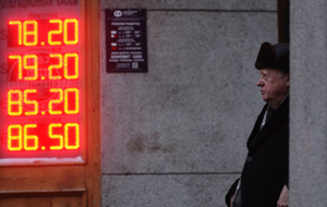 The dollar hit a new high of December, 2014, exceeding 80 rubles