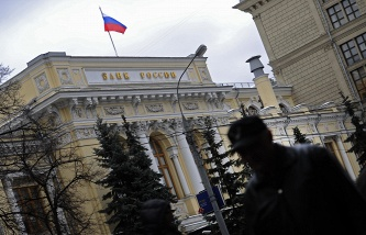 CB: the situation in the financial and banking sector of the Russian Federation stable