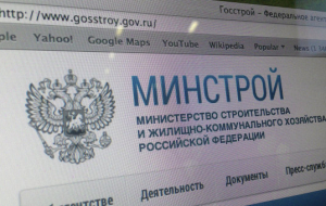The number of Deputy heads of the Ministry of construction can be reduced to six