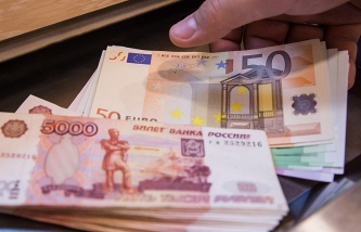 The Central Bank will suspend the trades with the collapse of the ruble