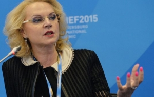 Golikova: the deficit of Russia's budget in 2015 amounted to 2 trillion rubles