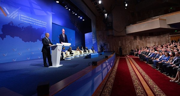 Putin: the fundamentals of the Russian economy are encouraging
