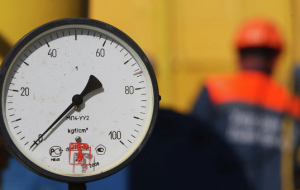 Naftogaz claims that heniches'k is provided by the Ukrainian gas