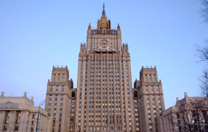 Foreign Ministry: Russia and Qatar has lifted visa requirements for holders of diplomatic passports