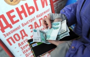"""Anticollection"" the law of the Penza deputies submitted to the Duma"