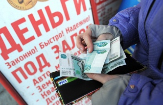 """""""Anticollection"""" the law of the Penza deputies submitted to the Duma"""