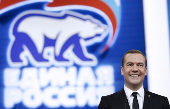 Medvedev in Kaliningrad will discuss with the United Russia primaries and the development of the region