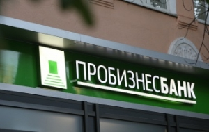 "CB: the ""hole"" in the capital of Agroinkombank is 822,8 million rubles."