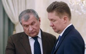 "Media: ""Rosneft"" wants to buy Gazprom's stake in JV ""Purgaz"""