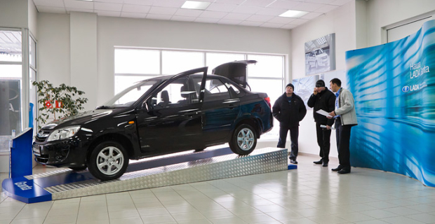 AvtoVAZ raised prices for some models of Lada, on average, 4.5%