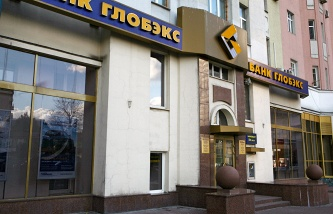 "Media: the Central Bank requires additional capitalization of VEB Svyaz-Bank and ""GLOBEKS"" on 27 billion roubles"