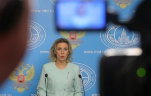 The Russian foreign Ministry: the world's media for four years ignored the suffering of Syrian civilians