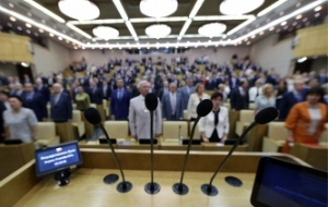 The state Duma Committee found excess a ban on the mention in the media nationality of terrorists