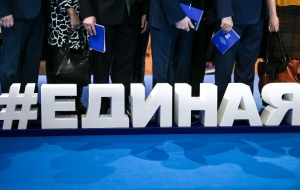 "TV presenter Oksana Pushkin has applied to participate in the primaries of ""United Russia"""