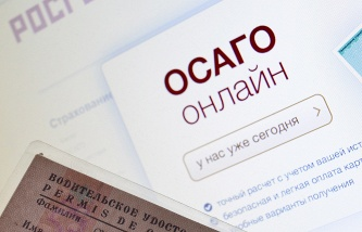 The sale of e-insurance policies in Russia could have become mandatory for insurers