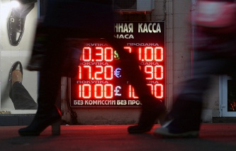 The Euro on the Moscow stock exchange exceeded RUR 89