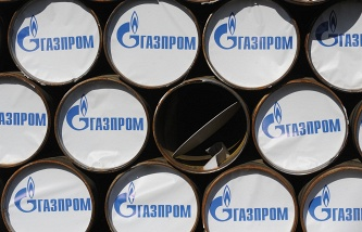 "Gazprom has announced a tender for the construction 60.7 km ""Power of Siberia"" for 7.8 billion rubles."