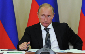 Putin signed a decree on the abolition of Rosfinnadzor