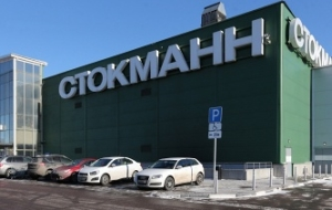 Stockmann closed the sale of its stores in Russia operator of Department stores Debenhams