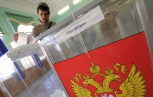 Media: polling stations in Moscow can be equipped with video cameras