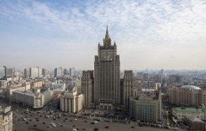 Lavrov discussed with the foreign Minister of Japan rocket launch of the DPRK