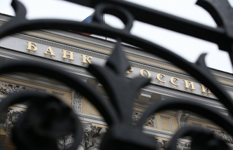 The Bank of Russia revoked the license of the Bank Intercommerz