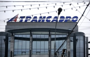 "The airline ""Siberia"" have joined the bankruptcy Transaero"