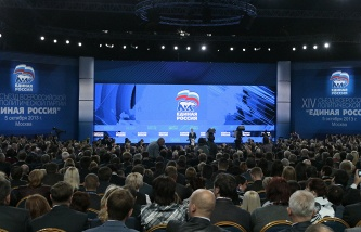"""Putin considers proper conduct of primary elections in the """"United Russia"""""""