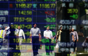 Exchange the Asia-Pacific region closed mostly lower after oil